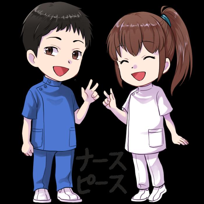 看護師・看護学生お助け情報ブログ